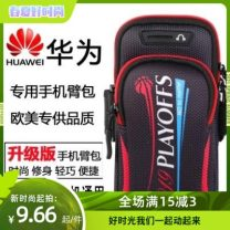 Handbag Other / other Spring 2015 China For men and women H99 polyester fiber Travel? Sports bag