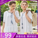 Pajamas / housewear set female Iker L white viscose  Middle sleeve Simplicity Living clothes autumn Thin money Crew neck Dot Socket youth 41% (inclusive) - 60% (inclusive) printing HC020 Middle-skirt
