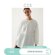 shirt white 165/88A 170/92A 160/76A 160/80A 165/84A 170/96A Spring 2021 cotton 96% and above Long sleeves other Regular Crew neck puff sleeve Solid color 30-34 years old COS fold Cotton 100% Same model in shopping mall (sold online and offline) cotton