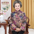 Middle aged and old women's wear Autumn of 2018 Fanhua purple Fanhua red plum blue plum L [recommended weight 90-115] XL [recommended weight 115-125] 2XL [recommended weight 125-140] 3XL [recommended weight 140-165] noble Cotton easy singleton  Flower and bird pattern Over 60 years old Cardigan silk