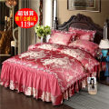 Bedding Set / four piece set / multi piece set cotton Quilting European pattern 128x70 Other / other polyester cotton 4 pieces 40 1.5m (5 feet) bed (quilt cover 200 * 230), 1.8m (6 feet) bed (quilt cover 200 * 230), 2.0m (6.6 feet) bed (quilt cover 200 * 230) Bedspread type First Grade European style