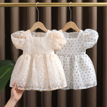 Dress Black, yellow female Dr. Black  80cm,90cm,100cm,110cm,120cm,130cm Other 100% summer lady Short sleeve Daisy Netting Princess Dress 2021-4.13-B01 Class A 12 months, 9 months, 18 months, 2 years old, 3 years old, 4 years old, 5 years old, 6 years old, 7 years old Chinese Mainland