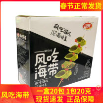 Kelp snacks Henan Province Weilong Chinese Mainland Luohe Pingping Food Co., Ltd packing 20g SC10741119100167 See product packaging for details See product packaging for details See product packaging for details Luohe City