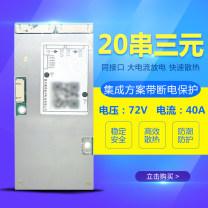 Battery / fuel DIY