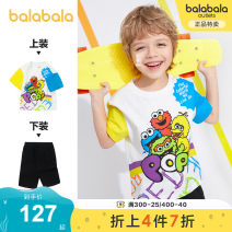 suit Bala Pearl White 10201 orange red 60518 90cm 100cm 110cm 120cm 130cm male summer leisure time Short sleeve + pants 2 pieces Thin money No model Socket nothing Cartoon animation cotton other Cotton 100% Summer 2021 2 years old, 3 years old, 4 years old, 5 years old, 6 years old Chinese Mainland