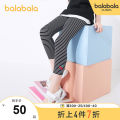 trousers Bala female 120cm 130cm 140cm 150cm 160cm 165cm summer trousers leisure time No model Leggings Leather belt middle-waisted Cotton blended fabric Don't open the crotch Cotton 95.2% polyurethane elastic fiber (spandex) 4.8% Class B Summer 2021 5, 6, 7, 8, 9, 11, 12, 13, 14 Chinese Mainland