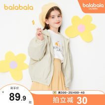 Plain coat Bala female 130cm 140cm 150cm 160cm 165cm 170cm Light Tuhuang 3740 light Khaki 5305 ice blue 8014 spring and autumn leisure time Zipper shirt There are models in the real shooting Thin money No detachable cap other other other Polyamide fiber (nylon) 100% Class C Spring 2020