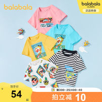 T-shirt Yellow 00333 ice blue 80909 black and white 00491 medium yellow 30427 pink 60410 violet 70314 black 90001 Ben White 10101 Bala 90cm 100cm 110cm 120cm 130cm male summer Short sleeve Crew neck leisure time There are models in the real shooting nothing cotton Cartoon animation Cotton 100% other