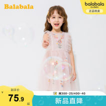Dress Pink 6000 pink blue 8005 female Bala 90cm 100cm 110cm 120cm 130cm Polyester 100% summer princess Long sleeves other other A-line skirt other Summer 2020 2 years old, 3 years old, 4 years old, 5 years old, 6 years old Chinese Mainland