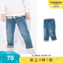 trousers Bala male 110cm 120cm 130cm 140cm Denim medium blue 0820 spring and autumn trousers leisure time There are models in the real shooting Jeans Leather belt middle-waisted Cotton blended fabric Don't open the crotch Cotton 54.1% polyester 22% Lyocell 12.5% viscose 9.8% polyurethane 1.6% other