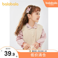 Vest female 90cm 100cm 110cm 120cm 130cm Bala spring and autumn routine No model Single breasted leisure time cotton Solid color other Autumn 2020 Chinese Mainland Three years old, four years old, five years old, six years old and seven years old