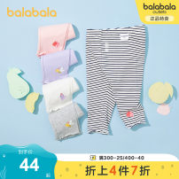 trousers Bala female 90cm 100cm 110cm 120cm 130cm Light gray 00211 blue white 00481 m white 10302 dream pink 60330 pink purple 70013 summer trousers leisure time No model Leggings Leather belt middle-waisted Cotton blended fabric Don't open the crotch other Summer 2021 7 years old Chinese Mainland