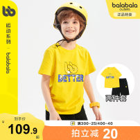 suit Bala Bleach 10002 black 90001 medium yellow 30409 120cm 130cm 140cm 150cm 160cm 165cm 170cm 175cm male summer motion Short sleeve + pants 2 pieces Thin money There are models in the real shooting Socket nothing letter Cotton blended fabric Class B Cotton 80.1% polyester 19.9% Summer 2021