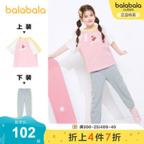 suit Bala White purple tone 00417 red white tone 00461 red yellow tone 00463 120cm 130cm 140cm 150cm 160cm 165cm 170cm female summer motion Short sleeve + pants 2 pieces routine There are models in the real shooting Socket nothing other cotton Expression of love Class B Cotton 100% Summer 2021