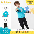 suit Bala 90cm 100cm 110cm 120cm 130cm male spring and autumn leisure time Long sleeve + pants 2 pieces routine There are models in the real shooting Socket nothing Cartoon animation cotton children other Cotton 84.2% polyester 15.8% Spring 2021 Chinese Mainland