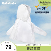 Plain coat Bala neutral 90cm 100cm 110cm 120cm 130cm 140cm 150cm 160cm 165cm 170cm 175cm spring and autumn Cartoon Single breasted There are models in the real shooting routine No detachable cap Cartoon animation other other Polyamide fiber (nylon) 100% other Spring 2020
