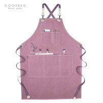 apron Purple, khaki, green, denim black, denim grey, denim blue Sleeveless apron antifouling Simplicity canvas Cooking / baking / barbecue Average size G912-D Goopeeg / Gupi public yes Solid color