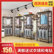 Clothing display rack clothing Metal Official standard 60x40x150cm