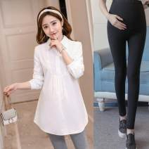 suit Other / other M,L,XL,XXL Korean version Long sleeve + pants spring and autumn routine Solid color C37-1801A Cotton liner