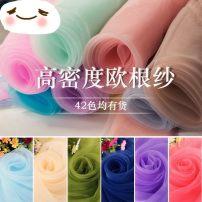 Fabric / fabric / handmade DIY fabric chemical fiber