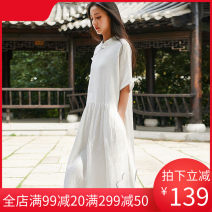 Dress Summer of 2019 White, red, light pink Average size longuette singleton  Short sleeve commute stand collar Loose waist Solid color Single breasted Pleated skirt Sleeve Others Type A Other / other ethnic style Pleating, stitching, button, slant breastplate button More than 95% other hemp