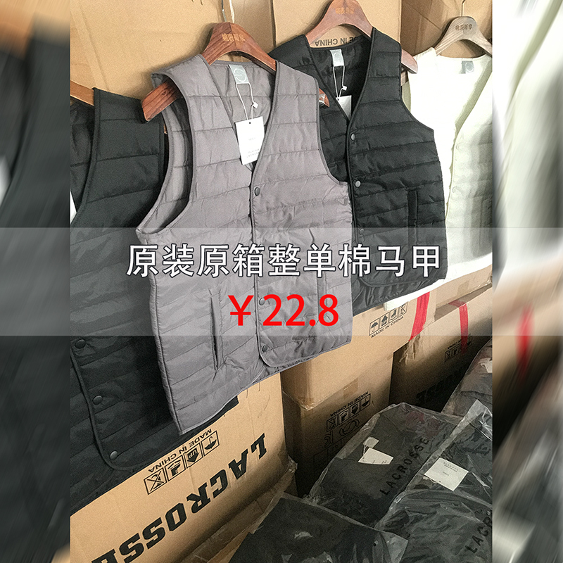 Vest / vest Youth fashion Others Milky white, light grey, black, Navy, brown, dark grey S,M,L,XL,2XL Other leisure standard Cotton vest routine winter V-neck youth 2020 zipper other Washed cotton Washed cotton