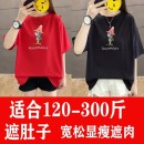 Women's large Summer 2020 White, black, red, khaki, orange, yellow, purple, bean green M (80-115 kg), l (116-135 kg), XL (136-165 kg), 2XL (166-200 kg), 3XL (200-240 kg), 4XL (240-300 kg) T-shirt singleton  commute easy Socket Short sleeve Cartoon animation Korean version Crew neck routine routine