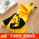 Sweater / sweater Other / other neutral 90cm,100cm,110cm,120cm,130cm,140cm,150cm,160cm winter No detachable cap leisure time Socket Plush There are models in the real shooting cotton Cartoon animation Cotton 90% other 10% Pikachu Cotton liner