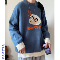 T-shirt / sweater Others Youth fashion S,M,L,XL,2XL,3XL routine Socket Crew neck Long sleeves autumn Straight cylinder 2020 leisure time tide teenagers routine No iron treatment