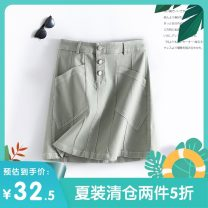 skirt Summer 2020 27,28,29,30,31 Light green Short skirt commute Natural waist other Solid color 25-29 years old DX95124 51% (inclusive) - 70% (inclusive) other Other / other cotton Korean version