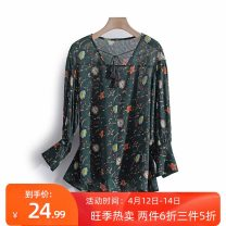 Lace / Chiffon Spring 2021 Black, dark green S,M,L Long sleeves commute Socket singleton  easy Regular other Decor other 25-29 years old Other / other Korean version 96% and above polyester fiber