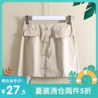 skirt Summer of 2019 S,M,L,XL khaki Short skirt commute Natural waist other Solid color 25-29 years old 16820728C 51% (inclusive) - 70% (inclusive) other Other / other cotton Korean version