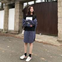 Dress Spring 2021 Picture color S,M,L,XL Mid length dress Fake two pieces Long sleeves commute Crew neck Loose waist other Socket One pace skirt shirt sleeve Type H Korean version Splicing 71% (inclusive) - 80% (inclusive) other other