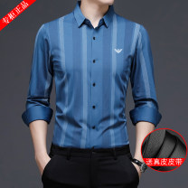 shirt Fashion City Chiamania 165/80A,170/84A,175/88A,180/92A,185/96A,190/100A red , Light orchid , Black grey , Black green Thin money square neck Long sleeves standard daily spring middle age Mulberry silk 100% tide 2020 stripe Plaid Embroidery other Embroidery Antifouling and waterproof