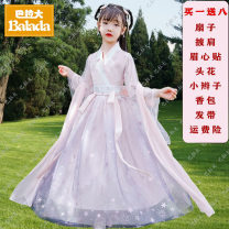 Hanfu 31% (inclusive) - 50% (inclusive) Spring 2021 Starry purple dress (excluding shoes), starry blue dress, grey pink dress, embroidered shoes + accessories for red starry sky, embroidered shoes + accessories for blue starry sky acrylic fibres
