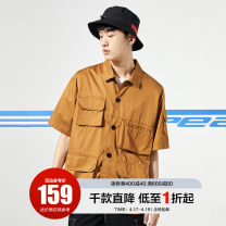 shirt Fashion City Peacebird S M L XL XXL XXXL XXXXL routine Pointed collar (regular) Short sleeve easy Other leisure summer youth Cotton 100% tide 2020 Solid color Summer 2020 Multiple pockets Pure e-commerce (online only)