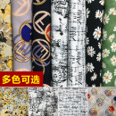 Fabric / fabric / handmade DIY fabric cotton Loose shear rice Plants and flowers printing and dyeing clothing Chinese style 91% (inclusive) - 100% (exclusive) Chinese Mainland