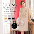 Dress Spring of 2018 Gray, dark blue, black, apricot, pink, ginger S,M,L,XL,2XL Middle-skirt Fake two pieces elbow sleeve commute Crew neck High waist Solid color zipper One pace skirt Bat sleeve Others 25-29 years old Type H CUI YING Korean version Stitching, lace More than 95% Lace polyester fiber