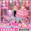 Doll / accessories 2, 3, 4, 5, 6, 7, 8, 9, 10, 11, 12, 13, 14 years old Ordinary doll Barbie / Barbie China < 14 years old a doll Dream class Plastic