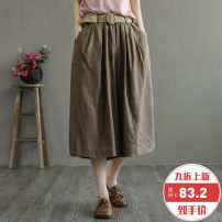 Casual pants Black Khaki coffee Average size Summer 2021 Ninth pants Wide leg pants Natural waist commute routine 30-34 years old 81% (inclusive) - 90% (inclusive) fmq21040804 Flower concept hemp literature pocket hemp Other 100%