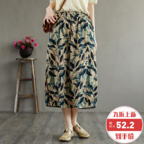 skirt Other 100% Pure e-commerce (online sales only) Summer 2021 Medium length skirt Natural waist A-line skirt commute More than 95% Pocket tie dye printing Broken flower other 30-34 years old Type A Flower concept cxx21051203 other literature One size fits all
