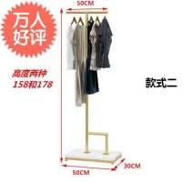 Clothing display rack Style 1: length 40 * width 40 * height 158, style 1: length 40 * width 40 * height 178, style 2: length 50 * width 30 * height 158, style 2: length 50 * width 30 * height 178 Official standard