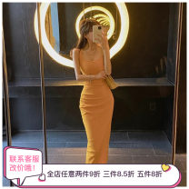 Dress Summer 2021 S, M longuette singleton  Sleeveless commute Solid color One pace skirt camisole Other / other Korean version other other