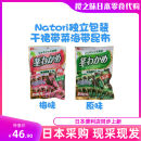 Kelp snacks Other / other Japan See packaging for details packing 117g See packaging for details See packaging for details See packaging for details See packaging for details See packaging for details Khumbu 1 bag of green original flavor, 1 bag of pink plum flavor