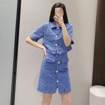 short coat Spring 2021 XS,S,M,L Blue top, blue skirt TRAF