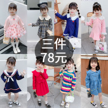 Dress female Other / other Cotton 95% other 5% spring and autumn Korean version Long sleeves Solid color cotton A-line skirt Class A 12 months, 9 months, 18 months, 2 years old, 3 years old, 4 years old, 5 years old, 6 years old Chinese Mainland Guangdong Province Foshan City
