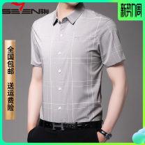shirt Business gentleman Seven brand men's wear 165/M,170/L,175/XL,180/2XL,185/3XL,190/4XL 77 × d605 black, 77 × d605 white, 77 × d605 green, 77 × d605 gray routine square neck Short sleeve easy Other leisure summer Seven brand men's short sleeve t-shirt men's summer middle age Business Casual 2021