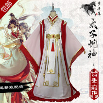 Cosplay men's wear suit goods in stock Dream horse collection Over 8 years old Xie Lian clothing + Yingluo Necklace + gorgeous belt, wig, hair crown, shoes comic L,M,S,XL Chinese Mainland Blessing from heaven Sword dance, ancient style, otaku, Hanfu