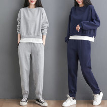 Women's large Spring 2021 Grey, royal blue M [recommended 95-120 kg], l [recommended 120-140 kg], XL [recommended 140-160 Jin], XXL [recommended 160-180 Jin] Other oversize styles Two piece set commute easy Socket Long sleeves Solid color Korean version Crew neck routine cotton routine Other / other