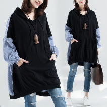 Women's large Spring 2021 black L [recommended 100-160 kg], XL [recommended 160-220 kg] Sweater / sweater singleton  commute easy Socket Long sleeves stripe literature Hood Medium length Polyester, cotton eight point zero five Other / other pocket